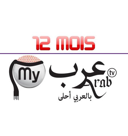 MyHD Maghreb 12MOIS
